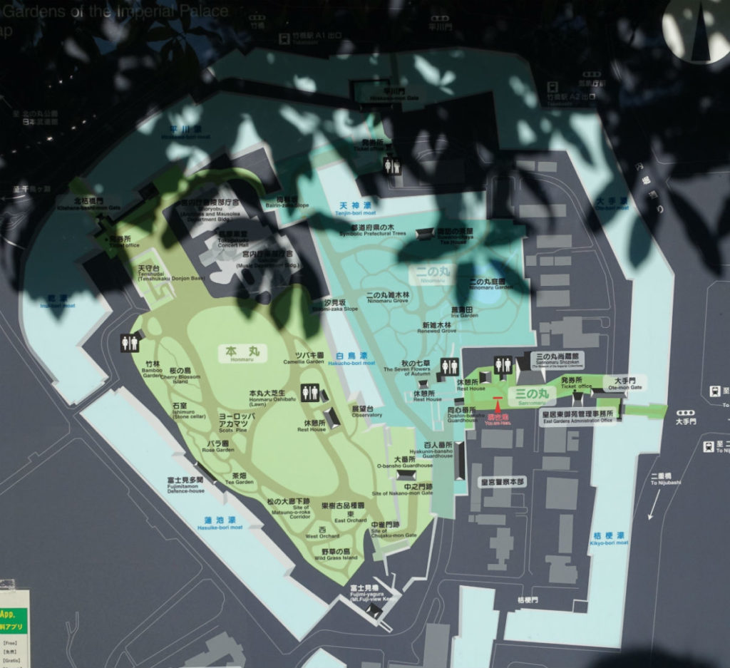 皇居東御苑 園内マップ