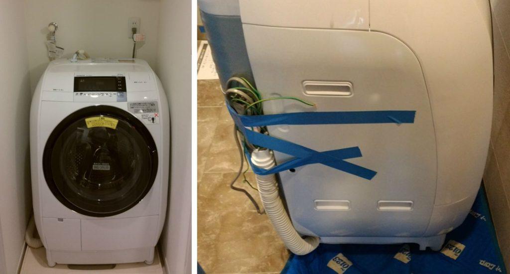 旧 日立ビッグドラム洗濯機