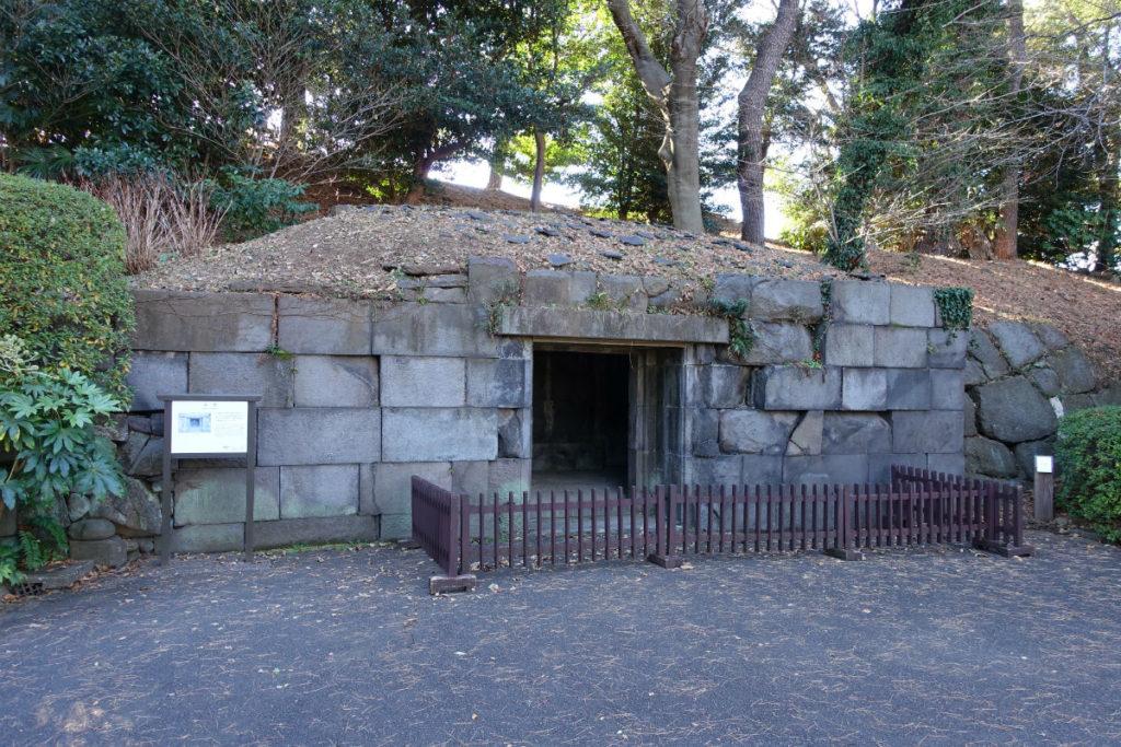 皇居東御苑 本丸 石室
