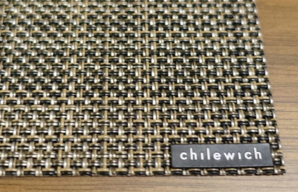 Chilewich mini basketweave Dark walnut拡大
