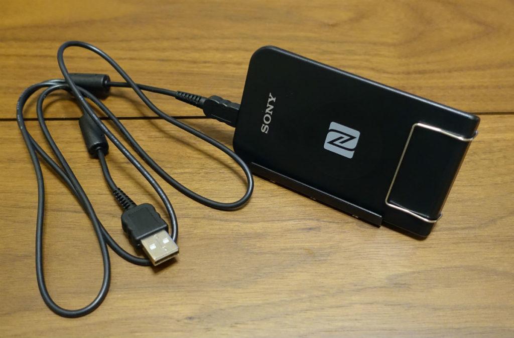 SONY Pasori RC-S380 USB接続