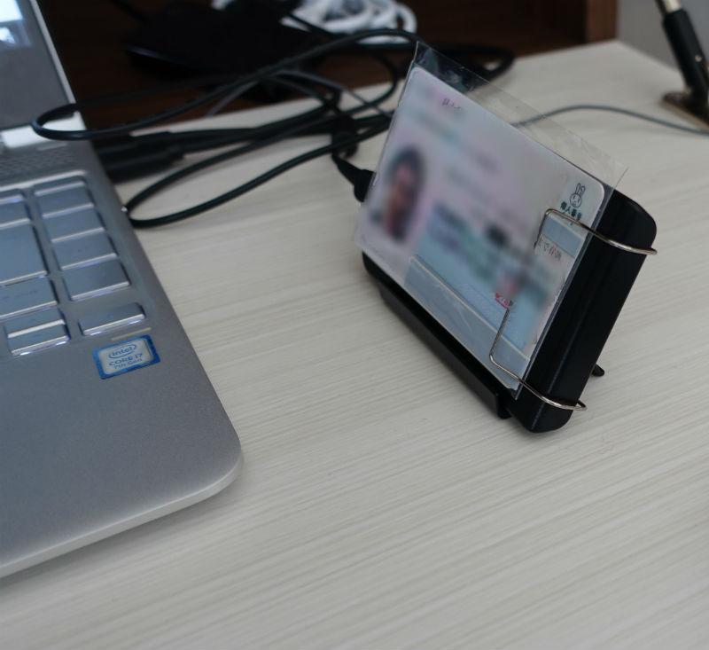 SONY PasoriとマイナンバーカードEC e-tax