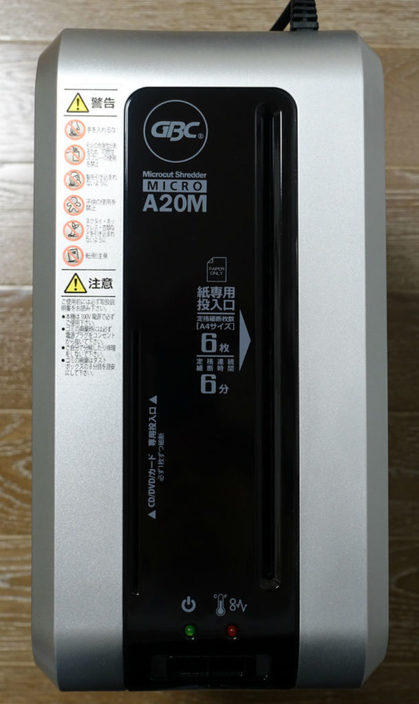 Accobrands A20M SB 上面投入口