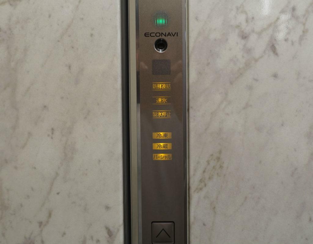 panasonic コーディネートドア冷蔵庫 操作パネル部