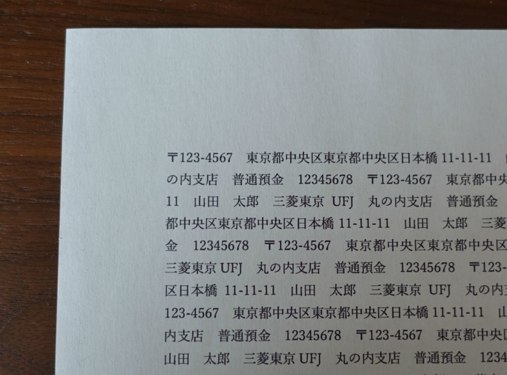 Accobrands GBC A20M ワード印刷物裁断前