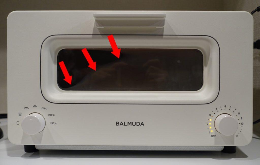 BALUMUDA The toaster white 調理中