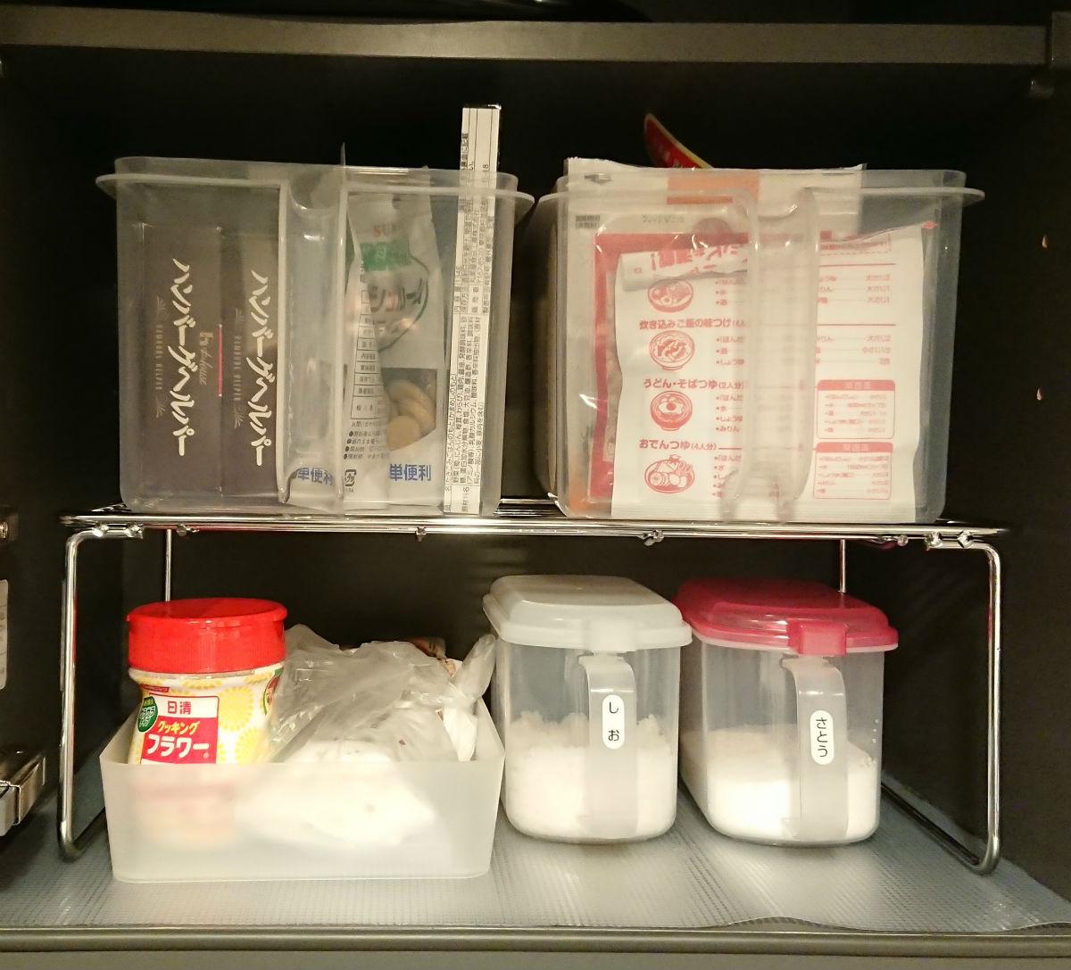 パール金属 積み重ね棚 とイノマタ化学のハンディーストッカー