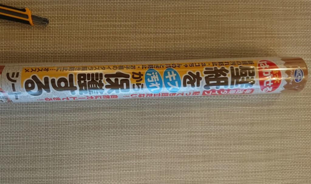 リンテックコマース 壁保護シート パッケージ