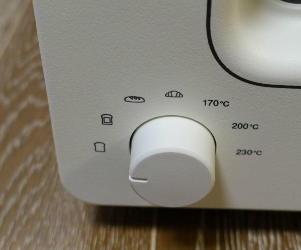 BALUMUDA The toaster white モード切替スイッチ