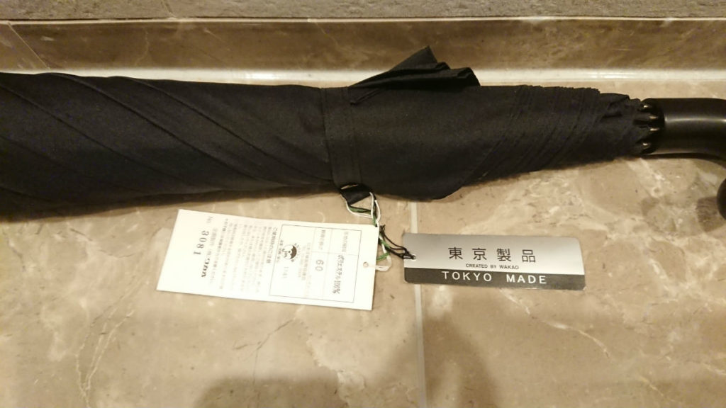 折り畳み傘 全景