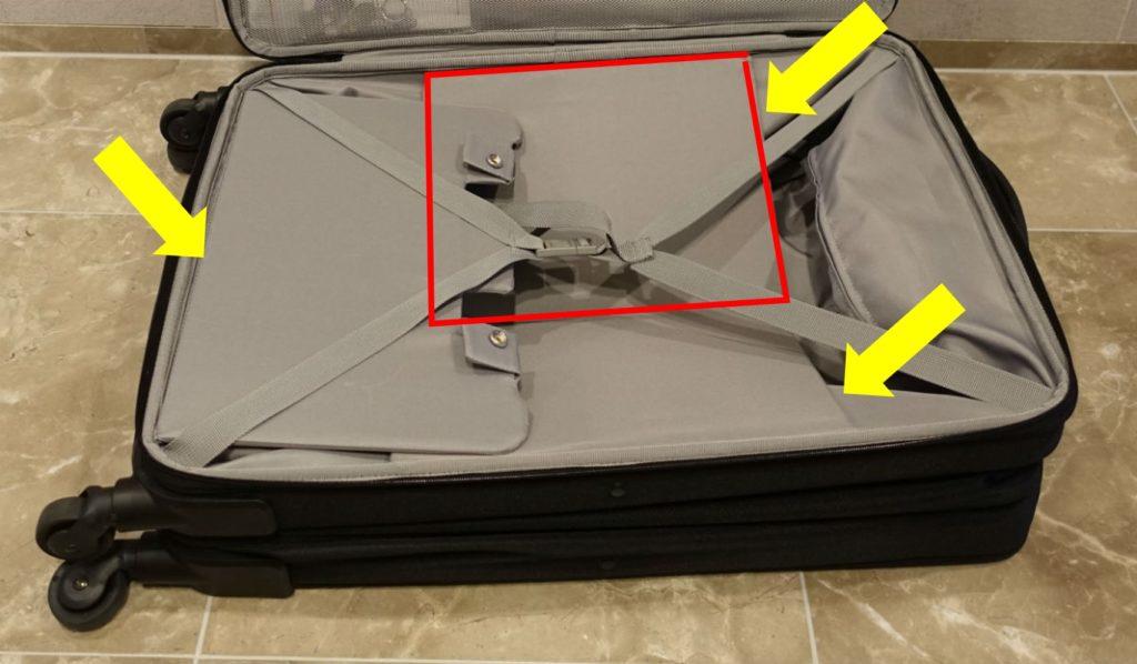 MUJI 半分の厚みで収納できるキャリー 内部の補強用板