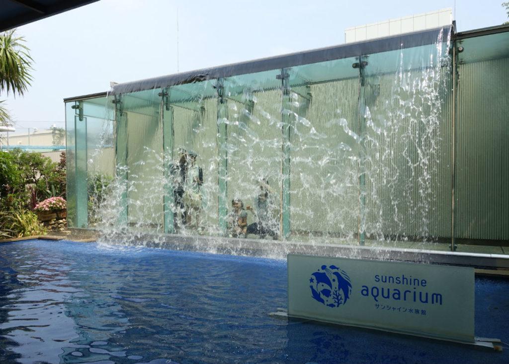 Sunshine aquarium水盤
