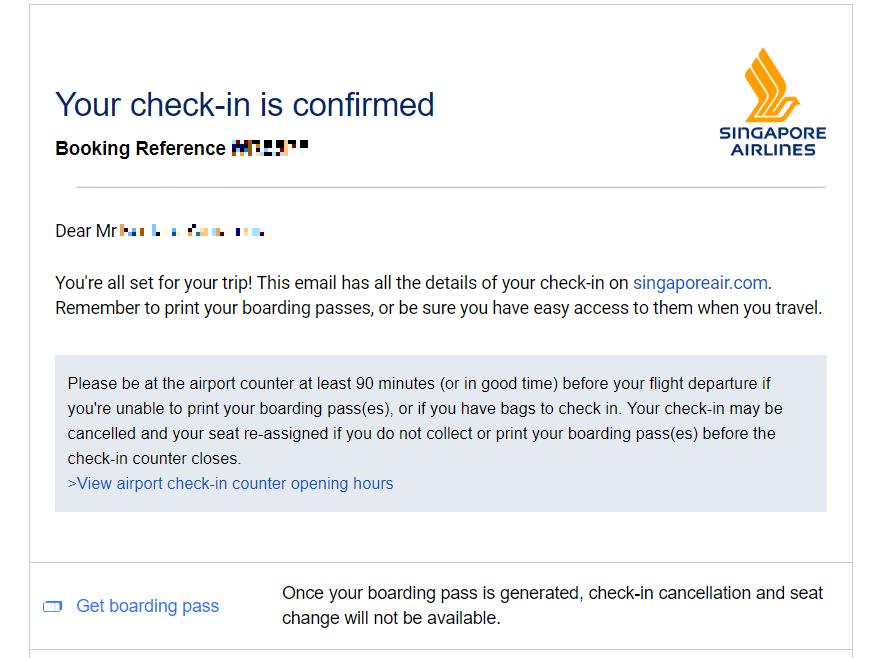 シンガポール航空 オンラインチェックイン 確認メール