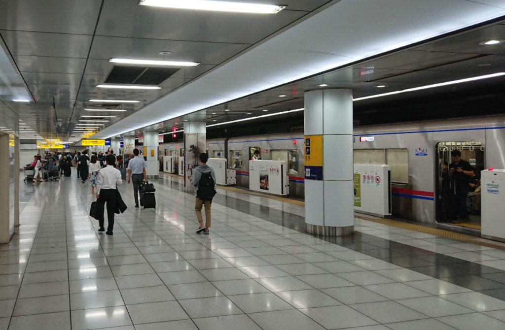 京成 羽田国際線ターミナルの駅