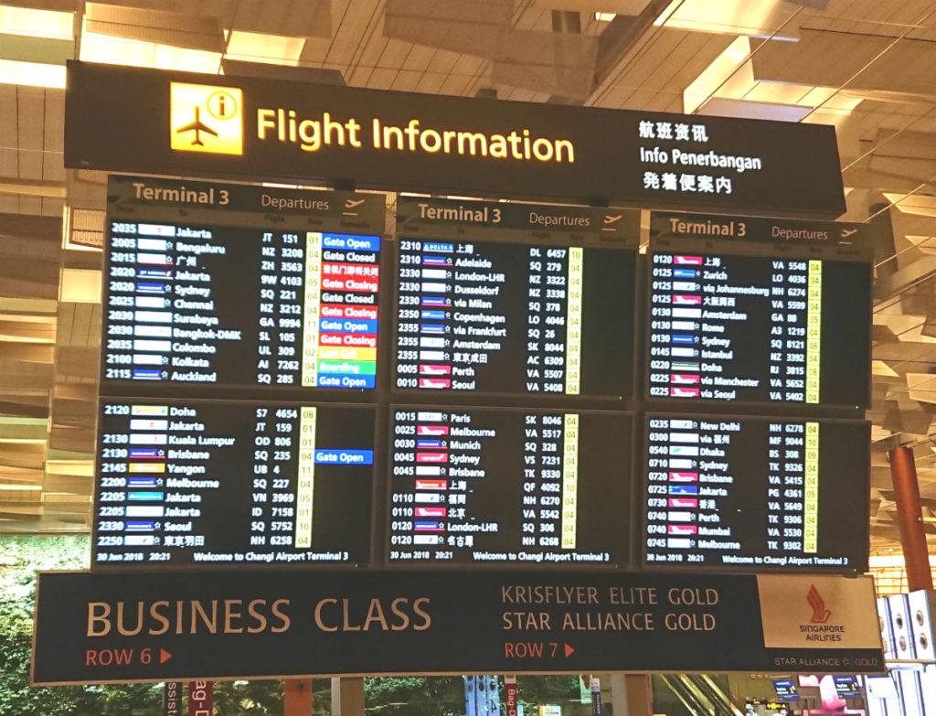シンガポールチャンギ空港 ターミナル3 Business はRow6へと