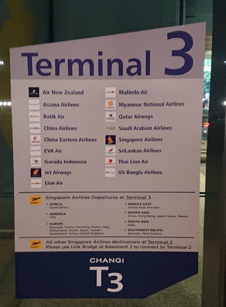 シンガポールチャンギ空港 ターミナル3 案内板