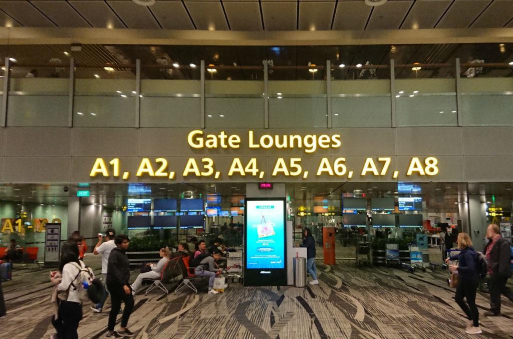 シンガポールチャンギ空港 搭乗ゲート前のセキュリティチェック