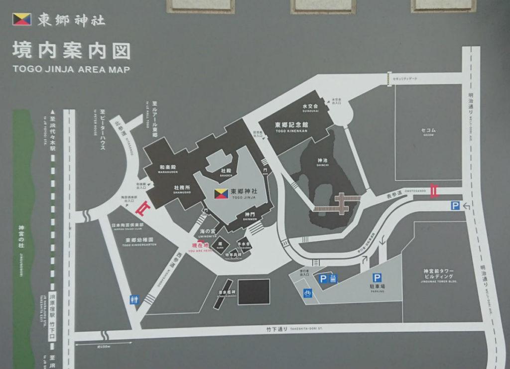 原宿 東郷神社 境内案内図