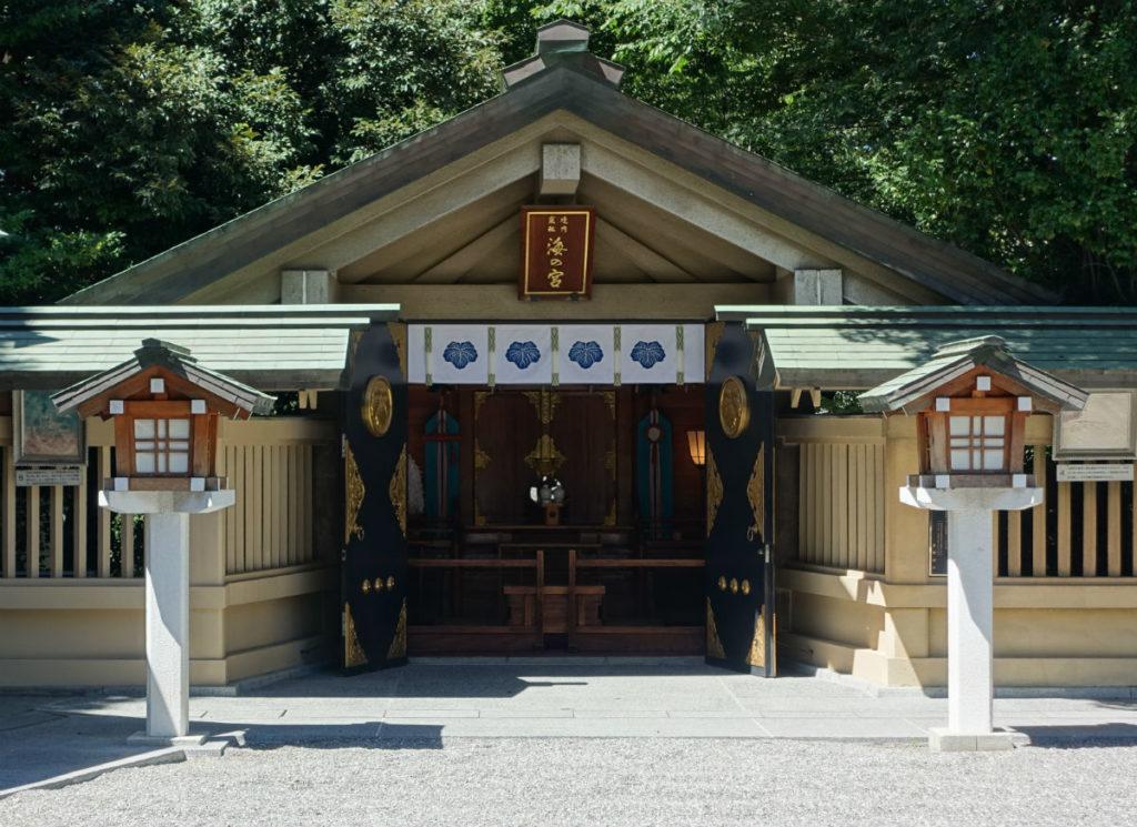原宿 東郷神社 別宮 海の宮