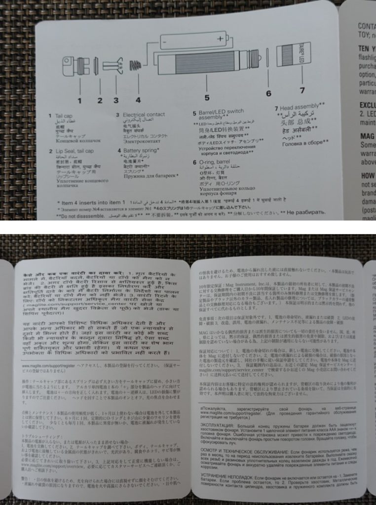 MAGLITE SOLITAIRE 取り扱い説明書