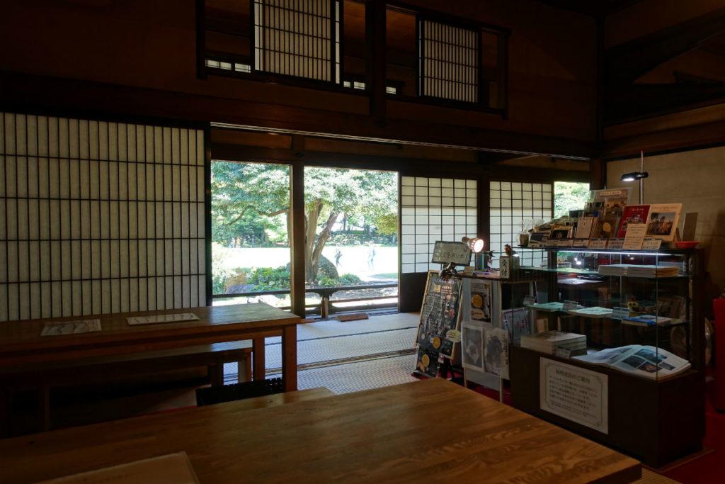 旧岩崎庭園 和館 抹茶席