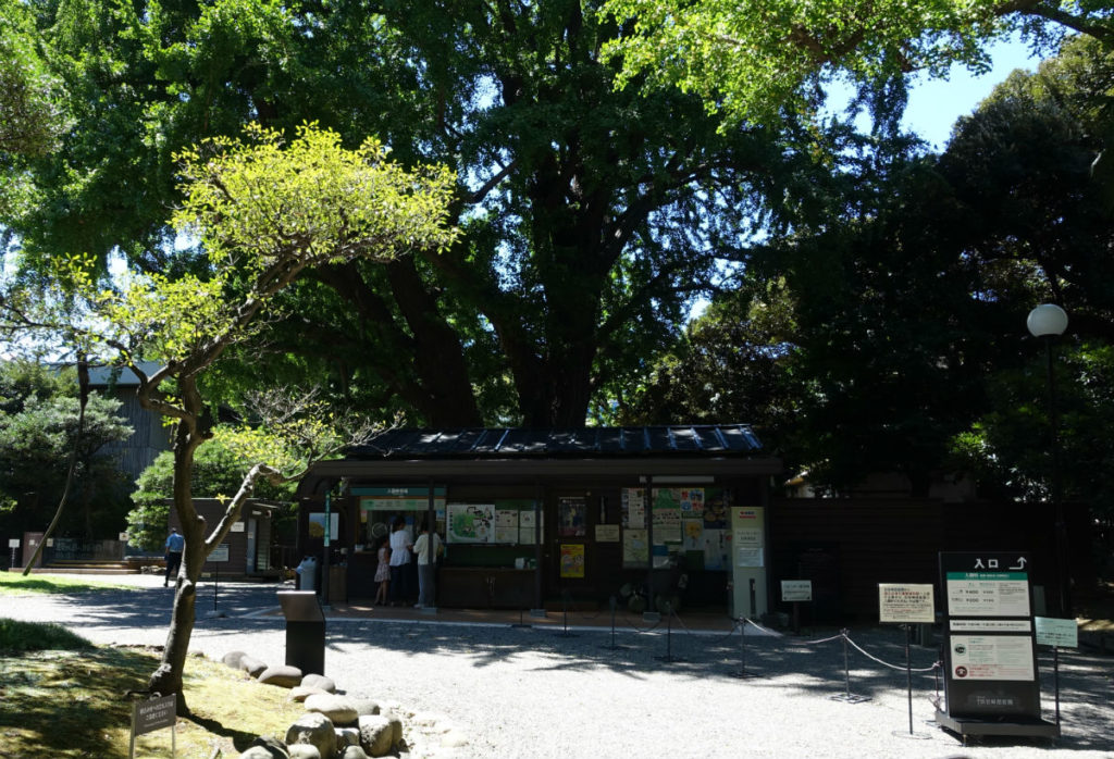 旧岩崎庭園 入場券売り場