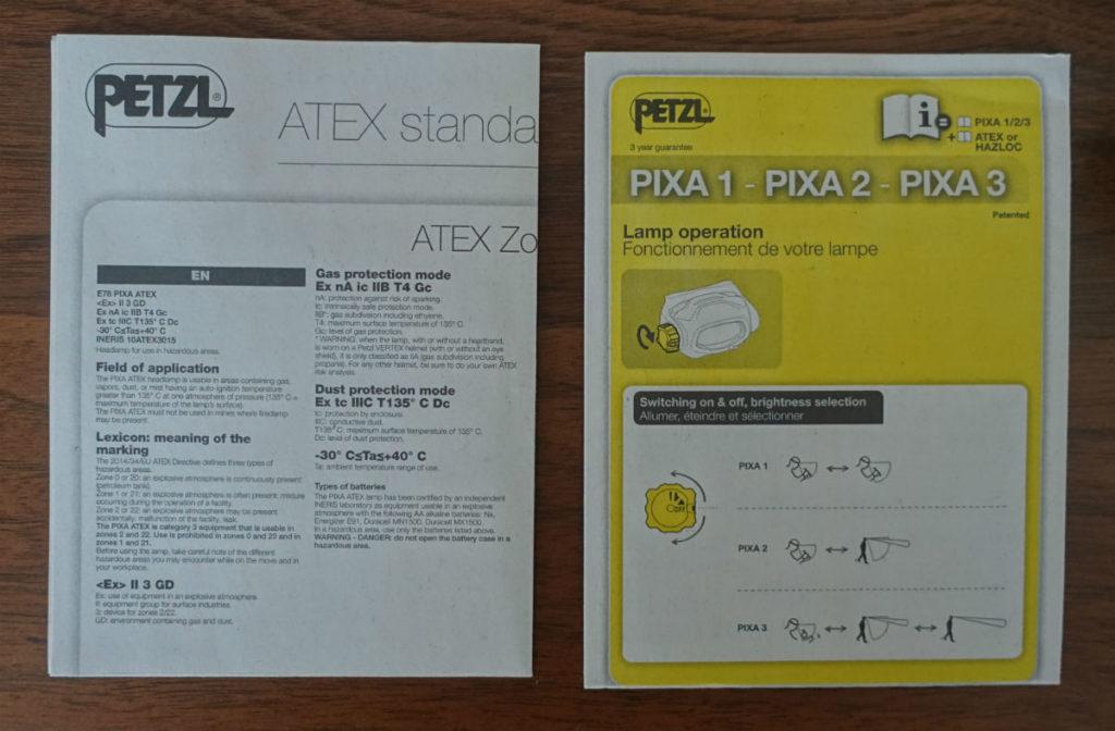 Petzl PIXA2 取説 一般と防爆関連