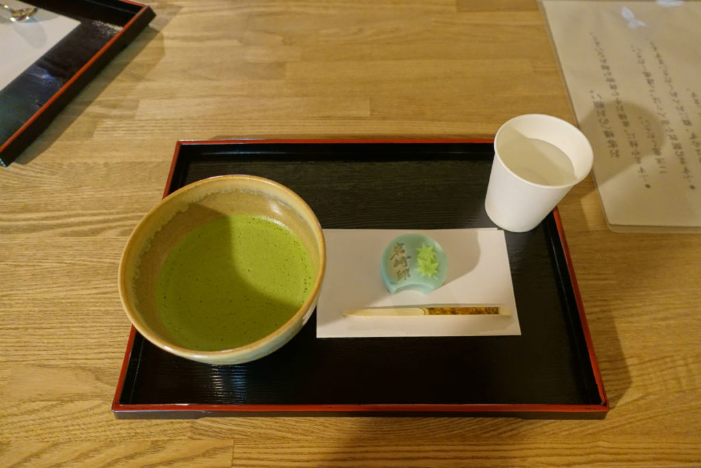 旧岩崎庭園 和館 お抹茶セット