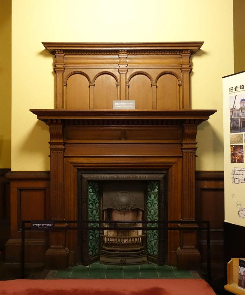 旧岩崎庭園 洋館 玄関の暖炉