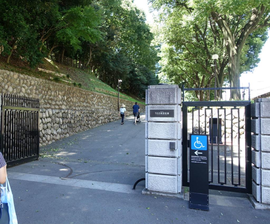 旧岩崎庭園 正門