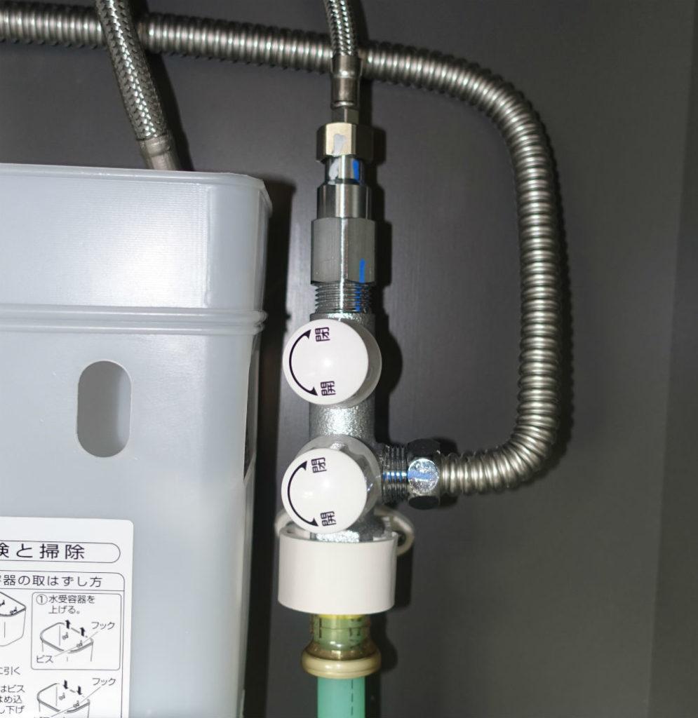 MEISUI GE-1Z フィルター交換 シンク下水道元栓