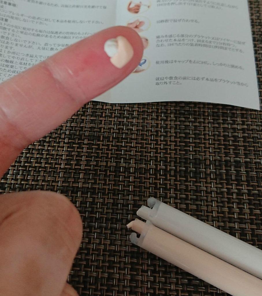 ギシー・グー 歯科矯正時の痛み止めシリコン剤 2剤を煉り合せる