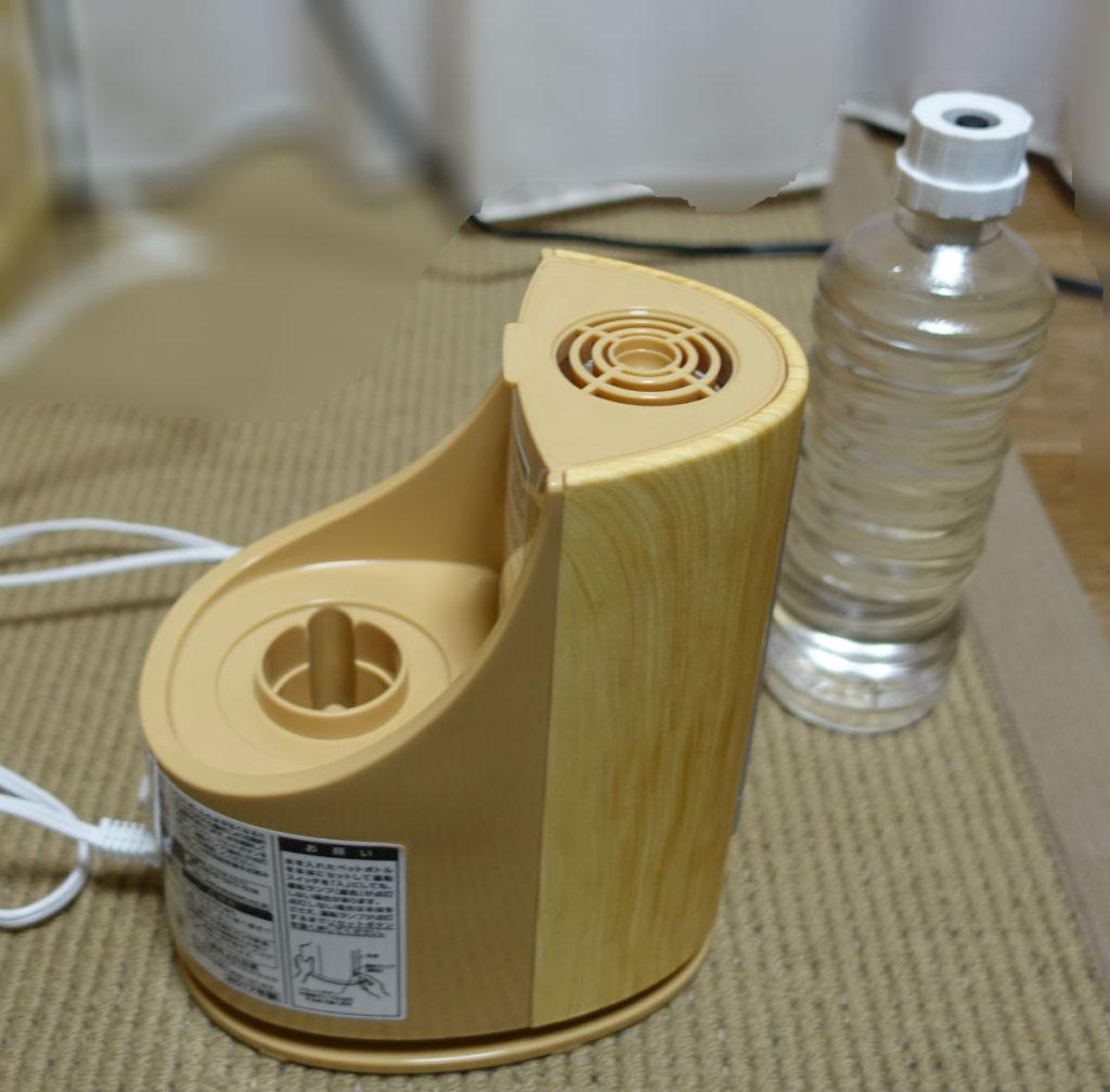 山善 ペットボトル加湿器KP-C055 本体とペットボトル