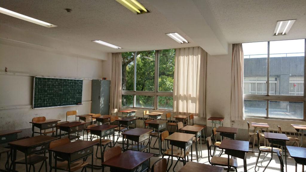 開成高校 説明会 教室の様子