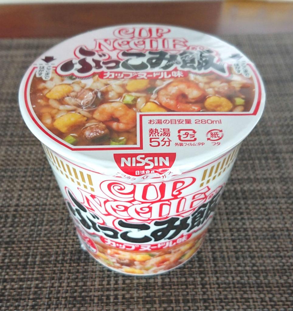 日清 カップヌードル ぶっこみ飯