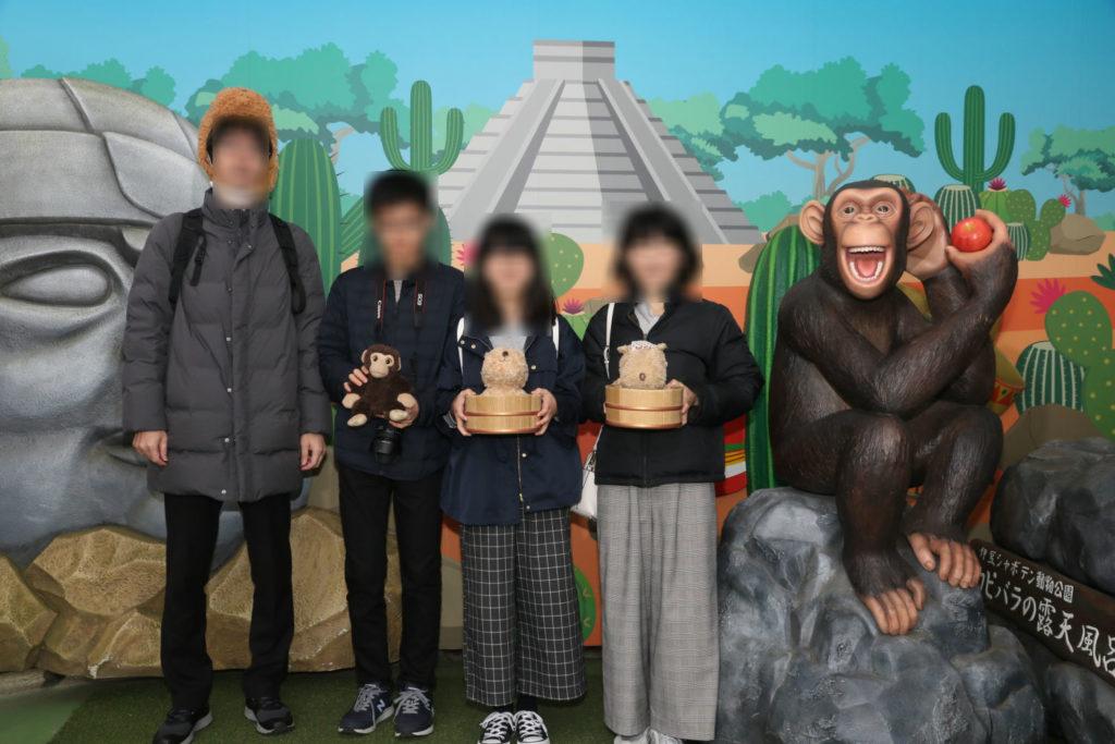 伊豆シャボテン動物公園 記念撮影 入口にて