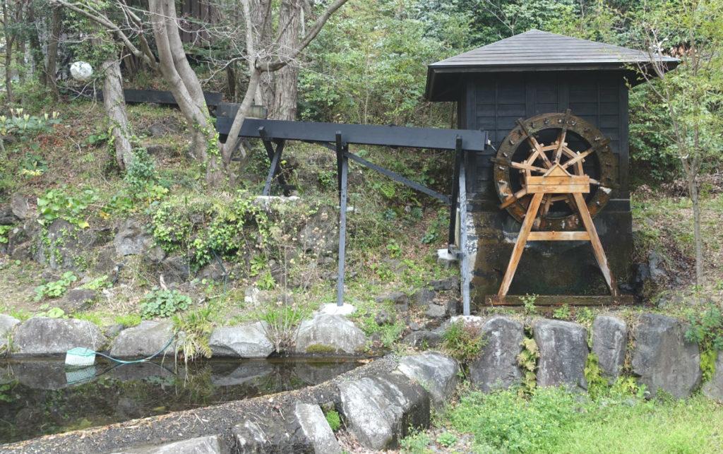八幡野温泉 きらの里 水車