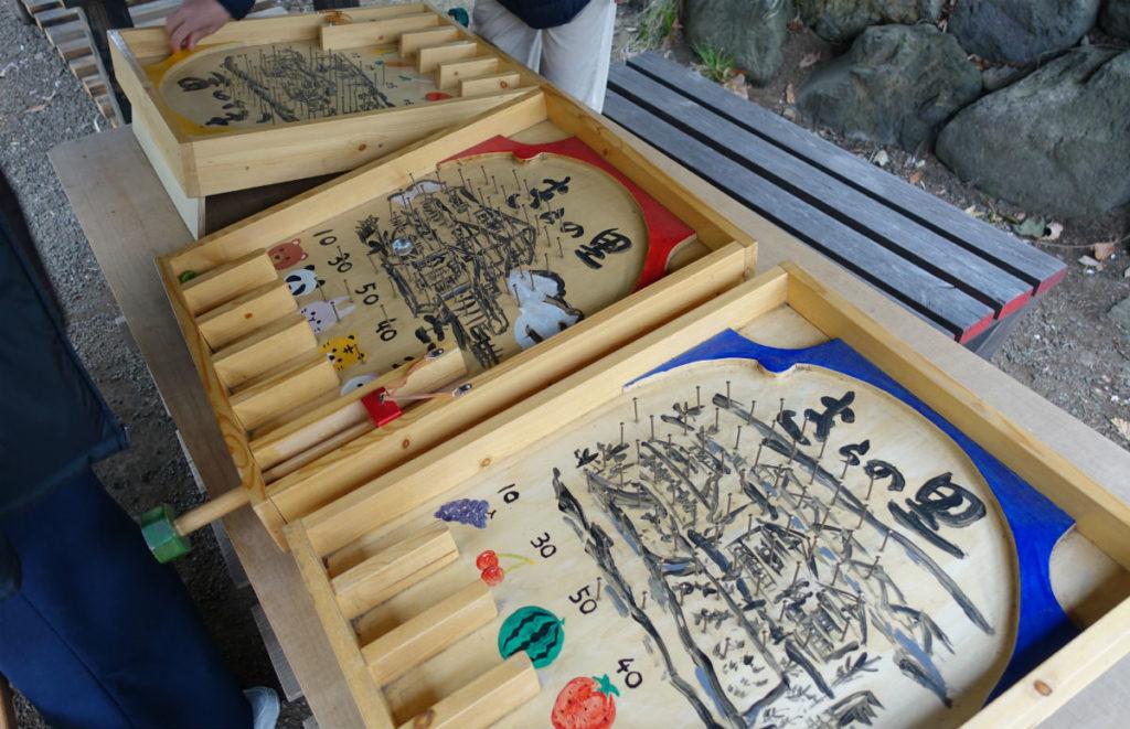 八幡野温泉 きらの里 木製ピンボール