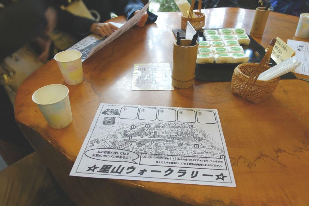 八幡野温泉 きらの里 帳場内テーブル チェックイン