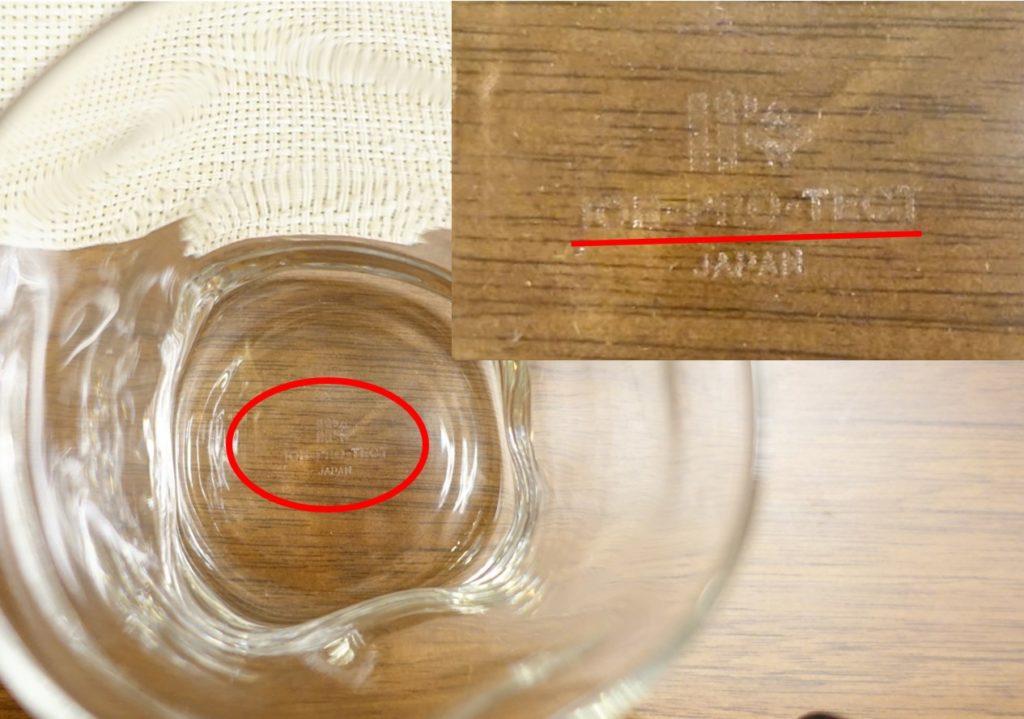 石塚硝子株式会社 てびねり フリーカップ ION PRO TECT 底部の刻印