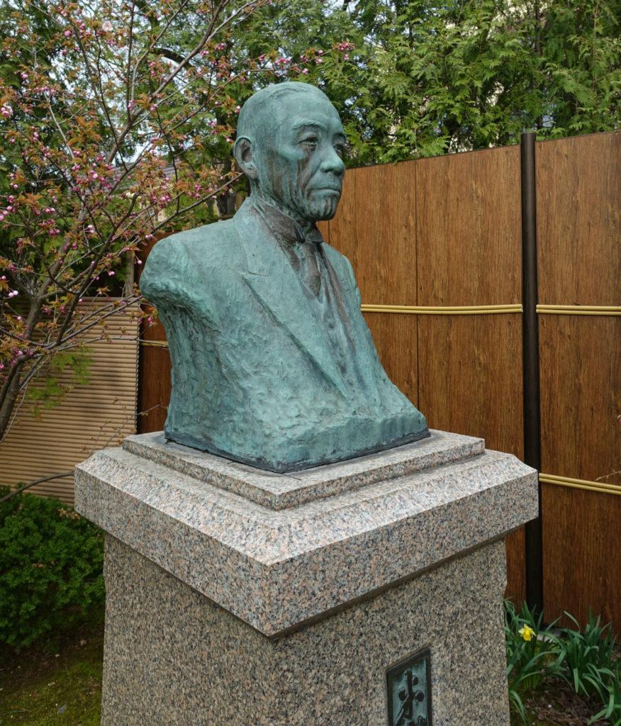 小樽 宏楽園 創業者 米山清作氏の像