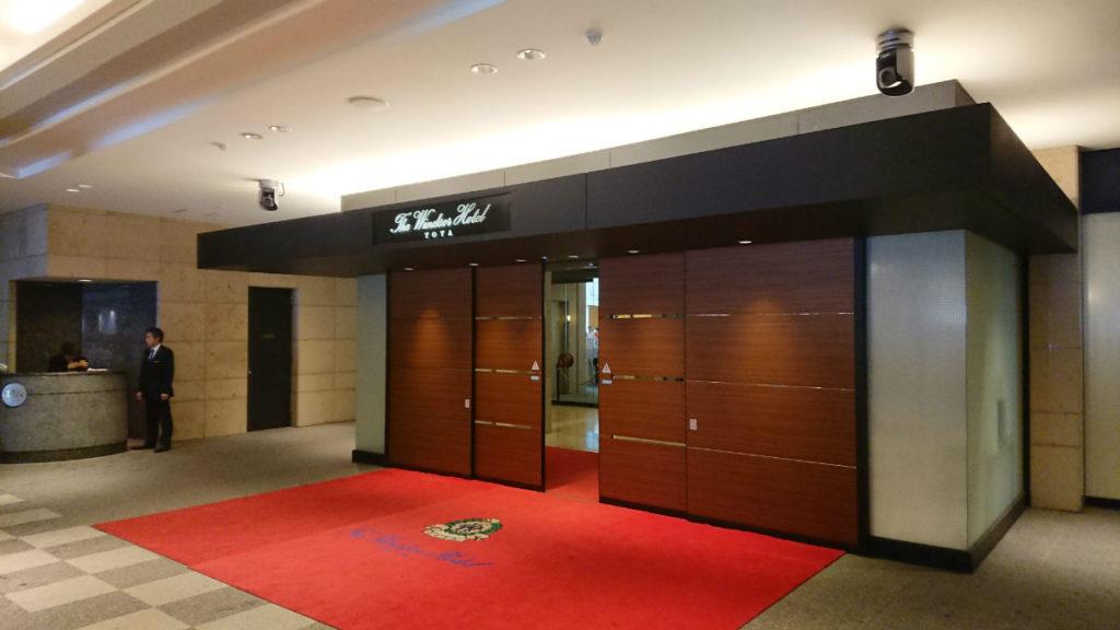 ウィンザーホテル洞爺 エントランス ドア