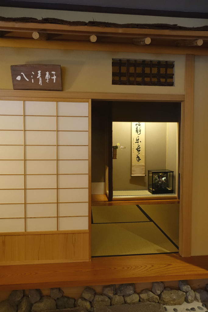 小樽 宏楽園 玄関脇ラウンジの茶室