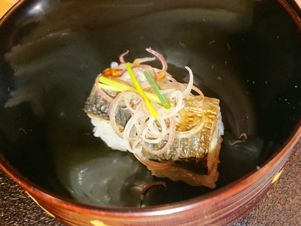 滝の家 夕食 とろ鰯 あぶり寿司