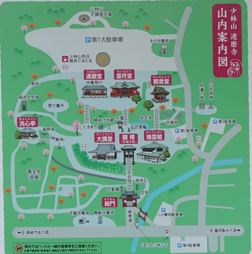 高崎 少林山達磨寺 境内案内図