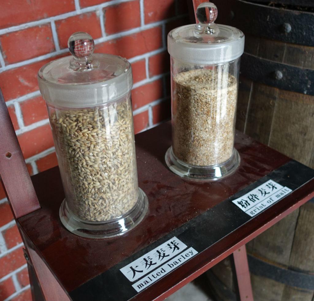 北海道余市 ニッカウヰスキー余市蒸留所 乾燥棟 キルン塔内部 大麦麦芽サンプル