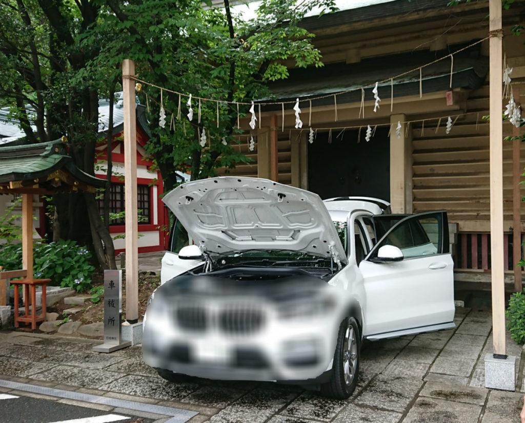 日枝神社 山王神社 宝物殿 車祓所でドア全開