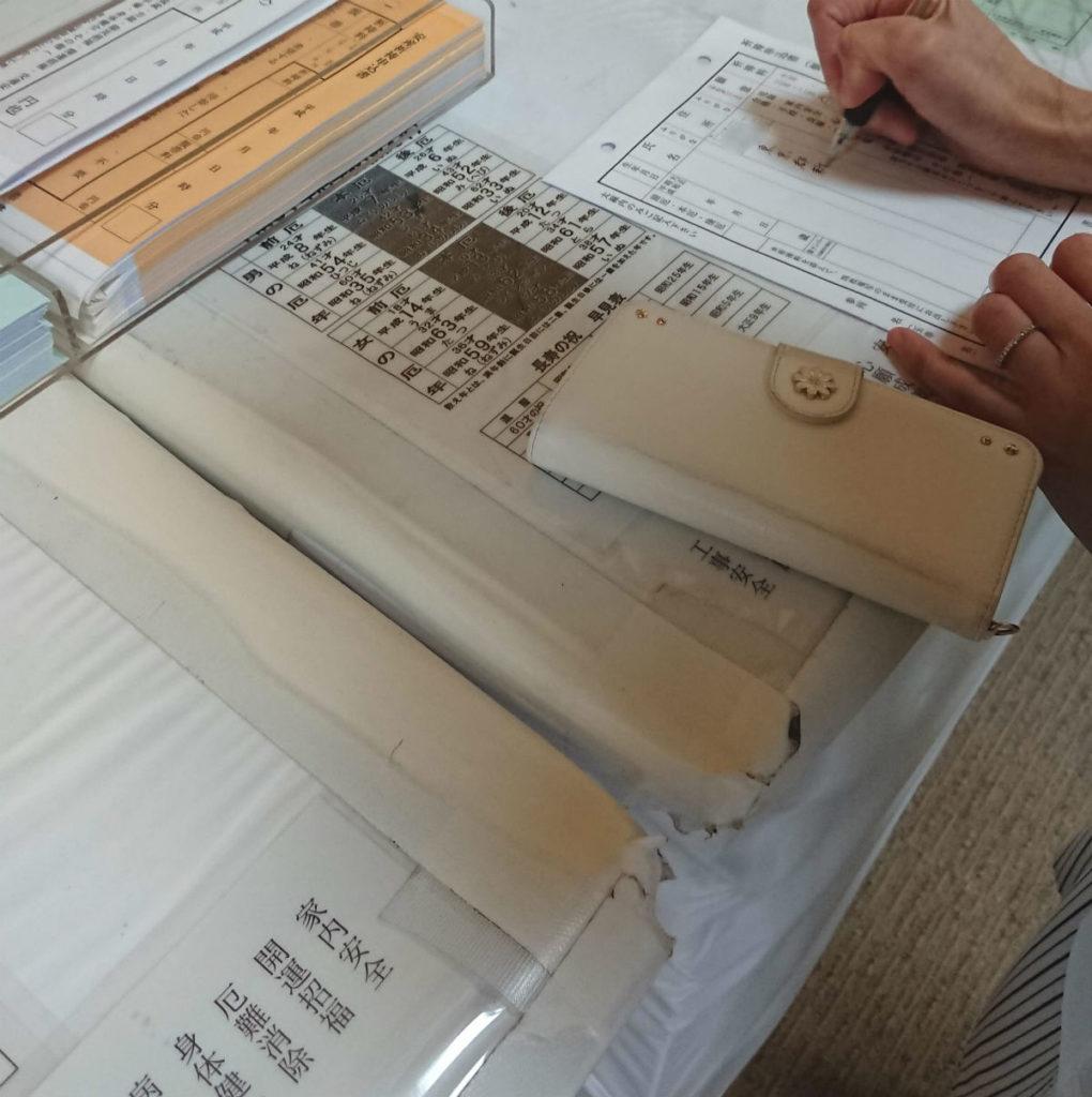 日枝神社 山王神社 交通安全祈願 申込書記入