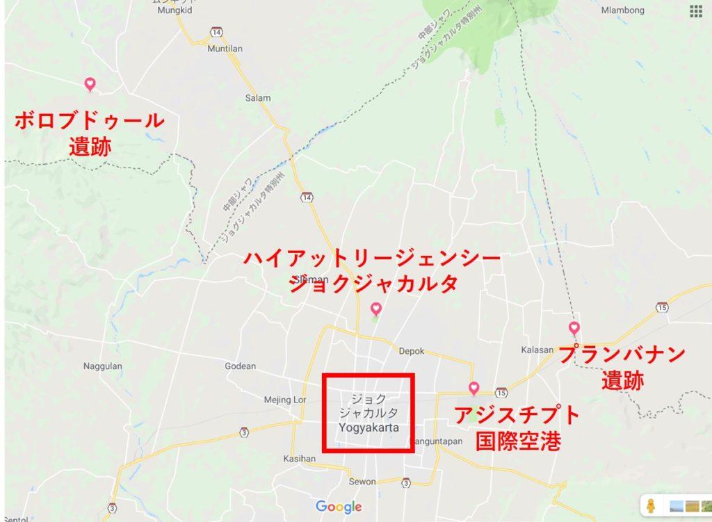 ジョクジャカルタハイアットリージェンシーと空港 ボロブドゥール プランバナンの位置関係