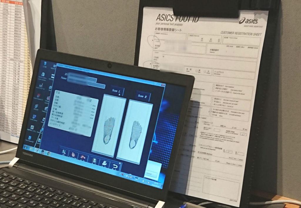 アシックスフラッグシップストア原宿 Foot ID 足の三次元測定 測定中PC画面